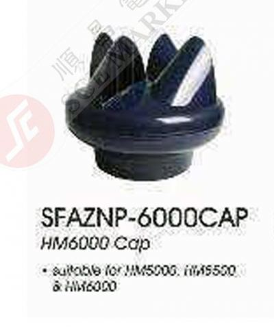SWIFTLET HUMIDIFIER CAP 6000CAP