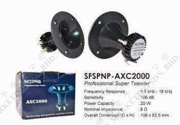 SWIFTLET TWEETER NESTPRO AXC2000