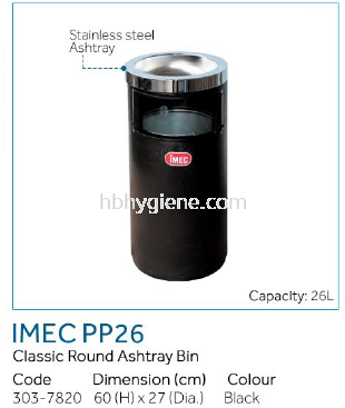 IMEC PP26 - Classic Round Ashtray Bin