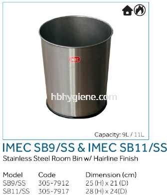 IMEC SB9/SS & IMEC SB11/SS - S/Steel Room Bin w/ Hairline Finish