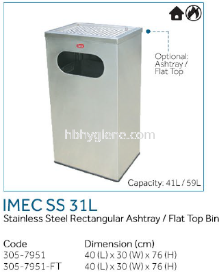 IMEC SS 31L - S/Steel Rectangular Ashtray / Flat Top Bin
