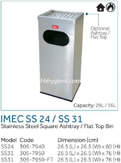 IMEC SS 24 / SS 31 - S/Steel Square Ashtray / Flat Top Bin