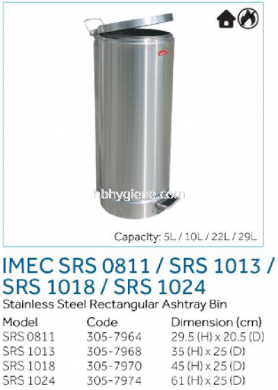 IMEC SRS 0811 / SRS 1013 / SRS 1018 / SRS 1024 - S/Steel Rectangular Ashtray Bin