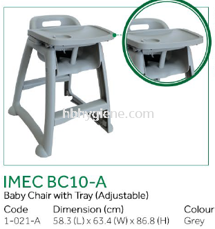 IMEC BC10-A  - Baby Chair with Tray (Adjustable)