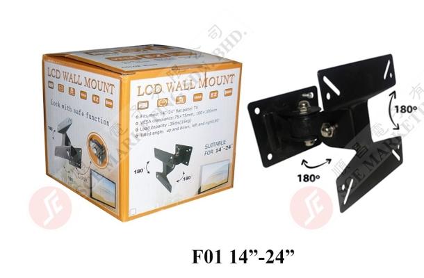 LCD BRACKET F01