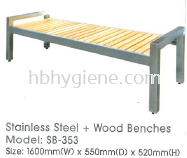 SB-353 - S/Steel + Wood Benches