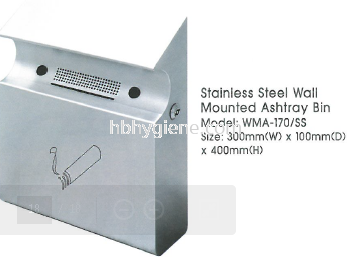 WMA- 170 /SS - S/Steel Wall Mounted Ashtray Bin