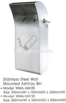 WMA- 168 /SS, WMA- 169/SS - S/Steel Wall Mounted Ashtray Bin