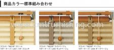 japan-fabric-venetian-blinds toso design blinds fiora fabric blinds TOSO Premium Products