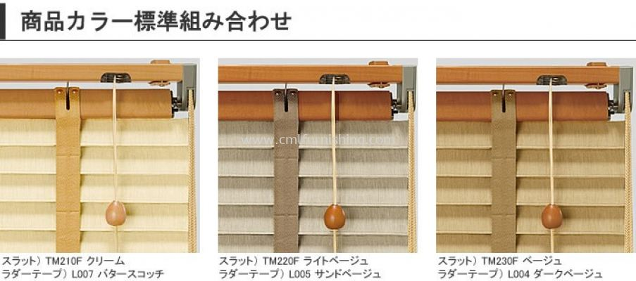 japan-fabric-venetian-blinds