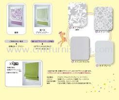 toso-japanese-double-twins-roman-shade-detachable-tape-easy-remove-blinds-one-touch-system