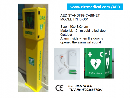 AED Cabint S01