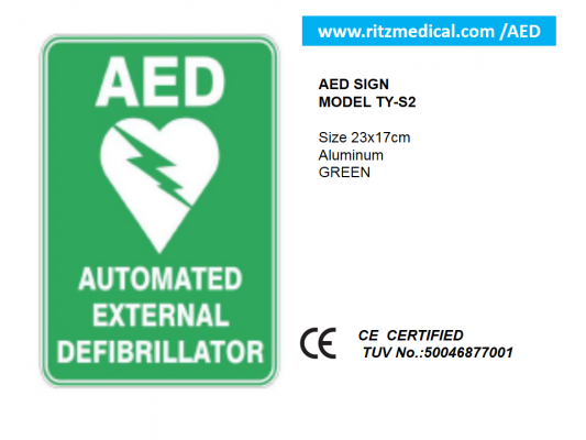 AED SIGN S2