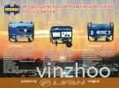 Hisaki Generator Hisaki Lifan Generator Generator & Industrial