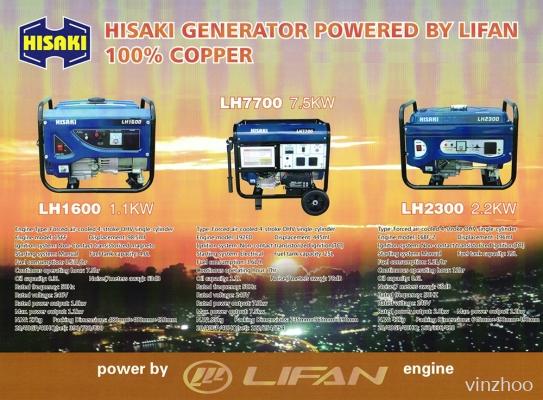 Hisaki Generator