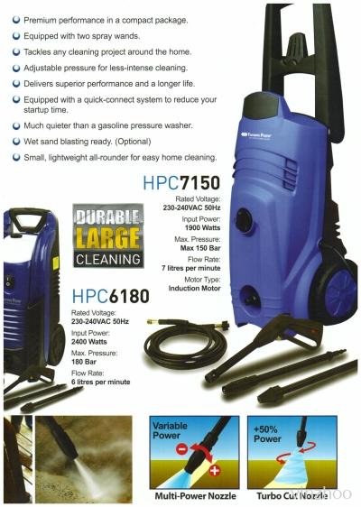 Tsunami HPC6180 / HPC7150