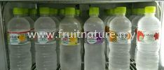 Ilohas Water Japan (bottle)  Juices & Dried Goods