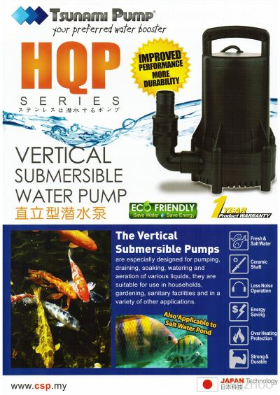 Vertical Submersible Water Pump (HQP Series)