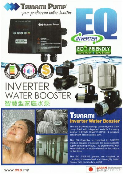 Inverter Water Booster (EQ Series)