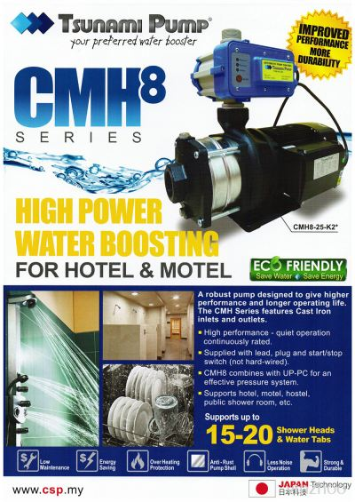 High Power Water Boosting for Home & Hotel (CMH8)
