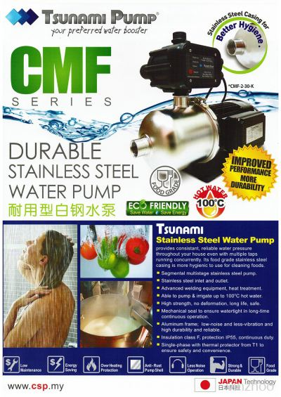 Durable Stainless Steel Water Pump (CMF Series)