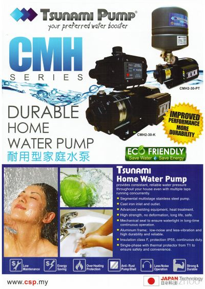 Durable Home Water Pump (CMH Series )