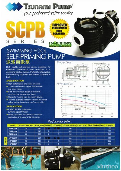 Swimming Pool Self-Priming Pump (SCPB Series)