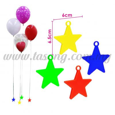8g Star Balloon Weight (B-AC-B615)