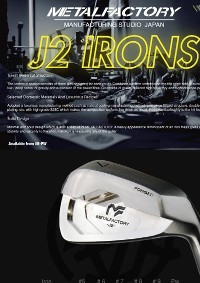 J2 Irons Metal Factory