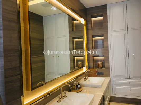 Bathroom Mirror Frame (Bathroom Design)