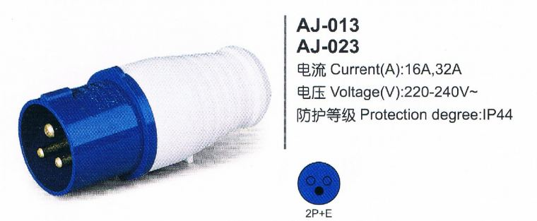 AJ-013 & AJ-023 (IP44) AJ CEE Industries Plug And Socket  Industries Plug / Socket