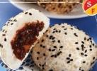 Sesame Pau - BBQ 蜜汁芝麻包 9pcs BUN Ocean Planet