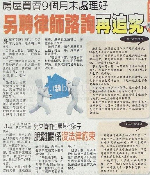 NEWS 02/01/2018