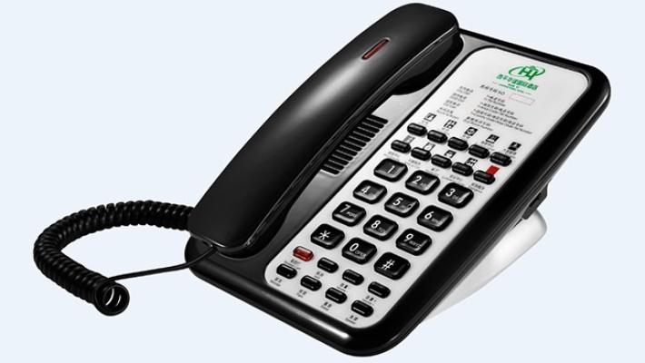 Hotel Telephone TLP-8902BK