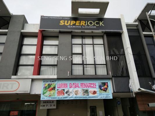Superjock Gaming Lounge Kota Damansara