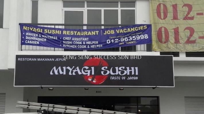 Miyagi Sushi Cheras Selantan