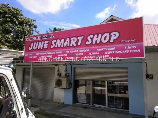 June Smart Shop Rantau Panjang