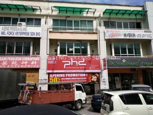 PHD Hair Saloon Bukit Tinggi Klang
