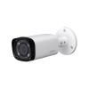 HDCVI CAMERA-HAC-HFW2401R-Z-IRE6 CAMERA DAHUA  CCTV SYSTEM