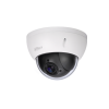 PTZ HDCVI CAMERA-SD22204I-GC CAMERA DAHUA  CCTV SYSTEM