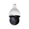 PTZ NETWORK CAMERA-SD59225U-HNI CAMERA DAHUA  CCTV SYSTEM
