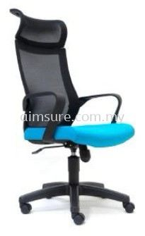 Presidential high back netting chair AIM2825H