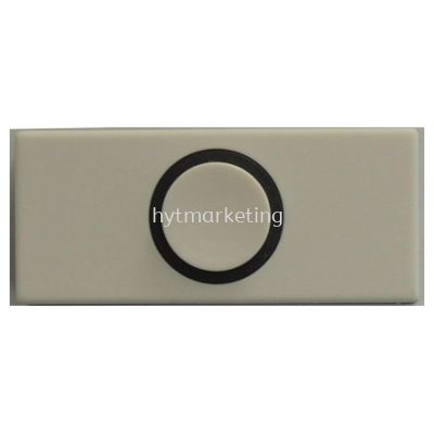 Exit Push Button (Small - Brown)