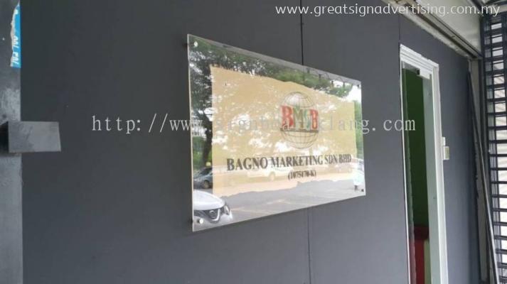 Bangno Marketing Sdn Bhd