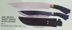 SBL M222A Waist Knife with Cover / 腰刀 (套) SBL M222A Waist Knife / 腰刀