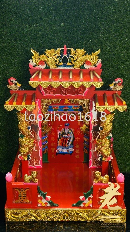 16号 三层玻璃地主神龛 天公屋 神台系列