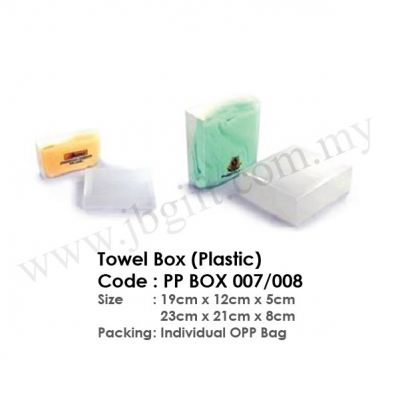 Towel Box (Plastic) PP BOX 007 or 008