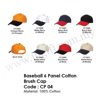 Baseball 6 Panel Cotton Brush Cap CP 04