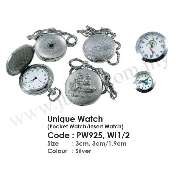 Unique Watch (Pocket WatchInsert Watch) PW925, WI12 Unique Watch Clock / Watch