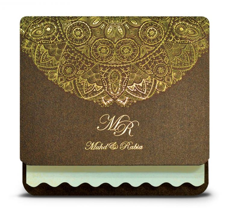 B01 Copper B01 Series Malay Invitations